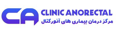 کلینیک آنورکتال